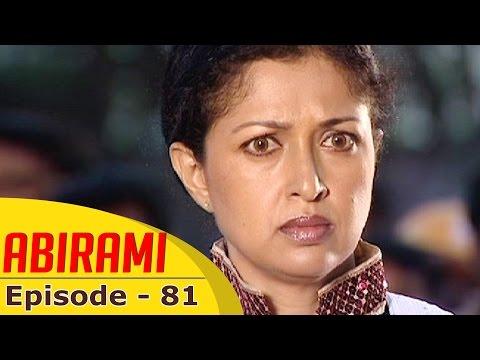 Abirami-feat-Gautami-Epi-81-Tamil-TV-Serial-25-10-2015
