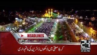 News Headlines | 7:00 PM | 20 Sep 2018 | 24 News HD