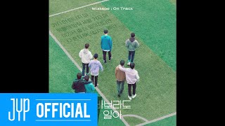 "Stray Kids ""바보라도 알아"" Inst. Lyric Card"