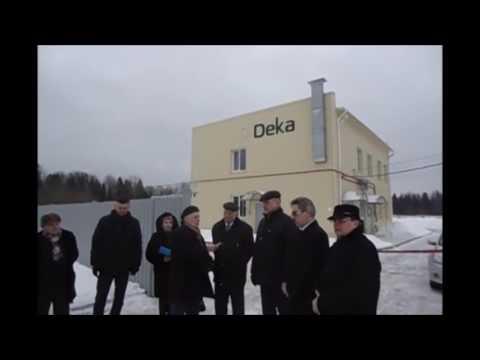 Открытие очистных сооружений хозяйственно-бытовых сточных вод д.Большой Двор Ленинградской области