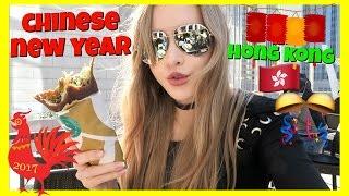 Chinese New Year 2017 in Hong Kong