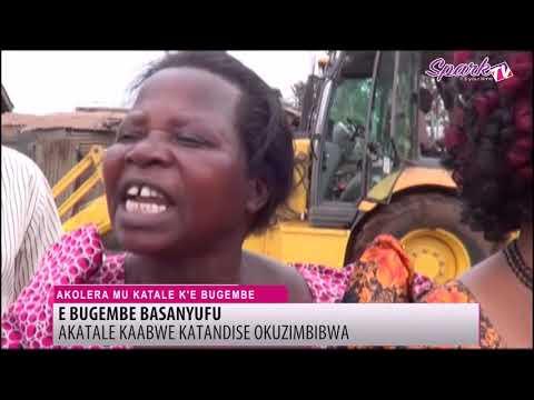 Akatale ka Bugembe Central Market katandise okuzimbibwa