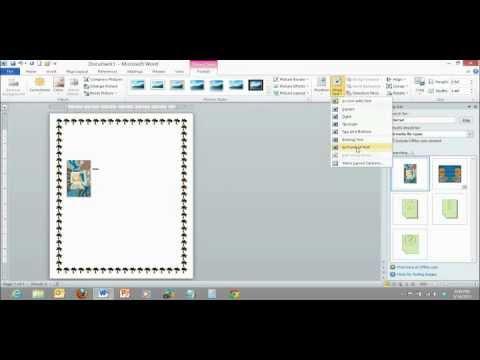 Microsoft Word 2010 tutorial στα Αγγλικά