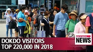 Download Video No. of visitors to S. Korea's Dokdo Island tops 220,000 in 2018, highest since 2013 MP3 3GP MP4