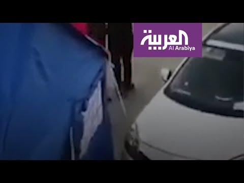 العرب اليوم - شاهد: رد فعل مفزع لـ