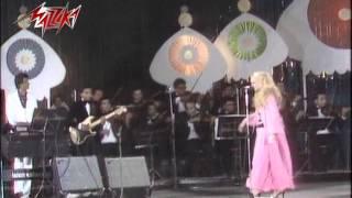 تحميل اغاني مجانا Ya Dalaa Dalaa - Sabah يا دلع دلع - حفلة - صباح