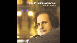 Βασίλης Παπακωνσταντίνου - Να Κοιμηθούμε Αγκαλιά - Vasilis Papakonstantinou - Na Koimithoume Agkalia