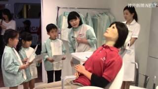 ロボット使い歯科治療を体験キッザニア甲子園
