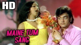 Maine Tum Sang | Lata Mangeshkar | Bidaai 1974 Songs