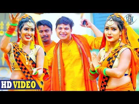 Kanwar Mili Pan Card Pa | Aakash Mishra | Superhit Bhojpuri Kanwar Song 2019