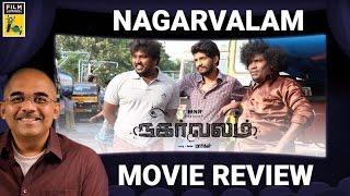 Nagarvalam | Movie Review | Film Companion