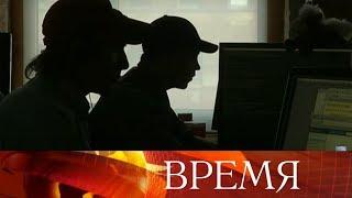США обвинили 12 сотрудников российских спецслужб в хакерской атаке.