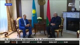 Президент Казахстана провел встречу с Президентом Беларуси