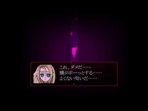 【実況】 殺戮の天使 part12【てんもこ】