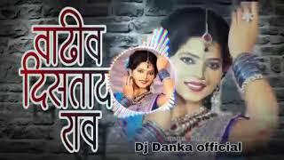 rewari district marathi video song - Thủ thuật máy tính - Chia sẽ