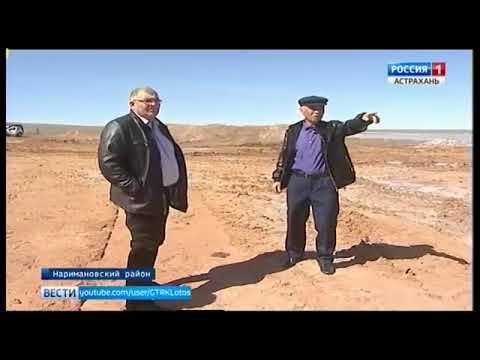 О факте причинения вреда плодородному слою почвы в Астраханской области