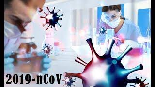 WAZNE – Zwróć uwagę na nowe objawy koronawirusa!