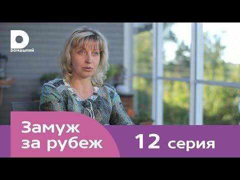 Наталья терехова песни из фильма ключи от счастья