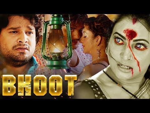 Bhoot Biggest Horror Movie   Pakhi Hegde Aur Arvind Akela Kallu Bhojpuri New Film 2019