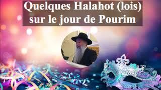 24 - Quelques Halahot (lois) sur le jour de pourim (audio)