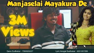 Manjaselai Song / Gana Sudhakar new Song 2019 - YouTube