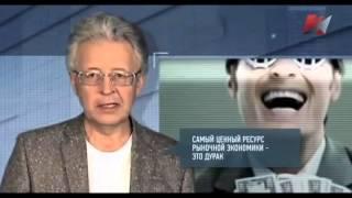 Ростовщики и банки