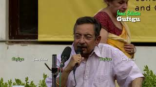 GOVERNANCE & CITIZENSHIP RIGHTS | Vinod Dua Guftgu 4th, August 2018