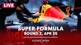 Super Formula 2021   Round 2: Suzuka, Japan