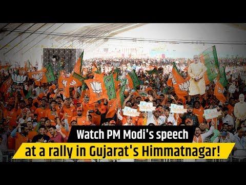PM Modi addresses Public Meeting at Himatnagar, Gujarat