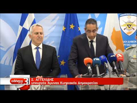 Aποστολάκης: Καταδικάσαμε την προκλητική ενέργεια της Τουρκίας στην ΑΟΖ Κύπρου | 08/05/19 | ΕΡΤ