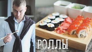 Смотреть онлайн Закрытые суши и ролл Филадельфия
