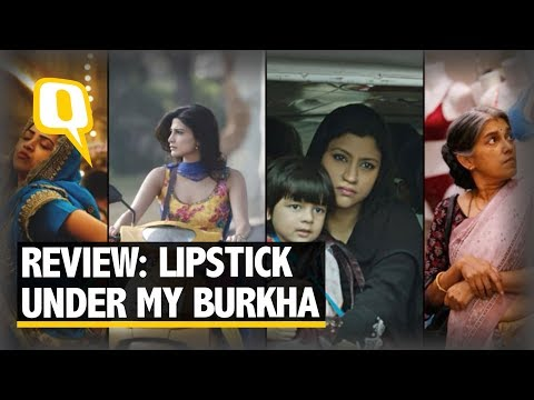 Movie Review: 'Lipstick Under My Burkha' Could Start A Revolution