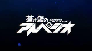 コミック「蒼き鋼のアルペジオ」18巻特典DVD制作