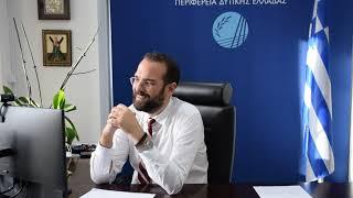 Τοποθέτηση στο Περιφερειακό Συμβούλιο για τον Ακαδημαϊκό χάρτη στην Δυτ. Ελλάδα