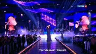 HD`София Ротару МЫ БУДЕМ ВМЕСТЕ 2013