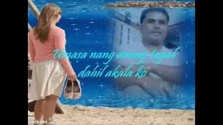 "Ibong Ligaw--Juana Cosme ""Lino Elen""W/ Lyrics"