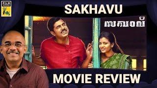 Sakhavu | Movie Review | Baradwaj Rangan