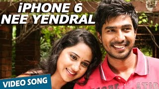 iPhone 6 Nee Yendral Song with Lyrics | Indru Netru Naalai | Vishnu | Mia George | Hiphop Tamizha