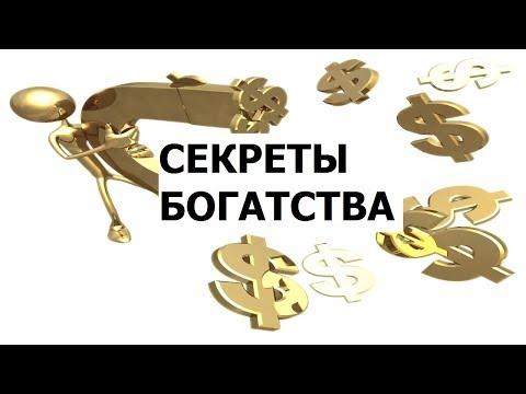 За кого лучше выходить замуж за богатого или бедного