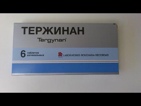 Тазобедренный сустав операция омск