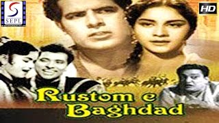 Rustam E Baghdad l Hindi Full Classic Movie l Dara Singh