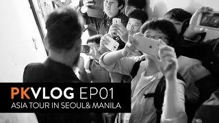 Our Crazy Tour in Asia (Seoul & Manila) | PKVLOG EP01 x Patrick Kun