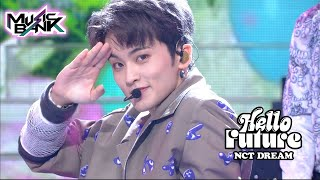 [EXCLUSIVE] NCT DREAM(엔시티 드림) - Hello Future (Music Bank First Half Special) | KBS WORLD TV 210625