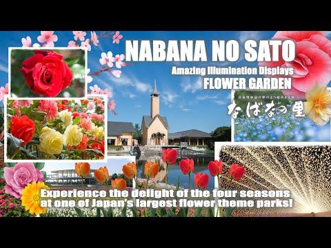 Visit Nabana-no-sato !! Welcome to Japan