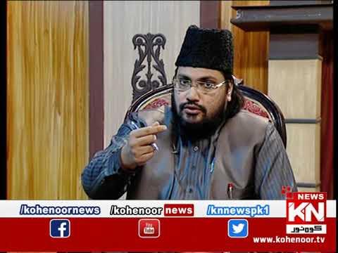 istakhara 30 December 2019 | Kohenoor News Pakistan