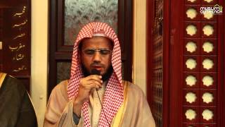 preview picture of video 'Shaikh Abu Bakr Shatri @ Kingston Masjid'