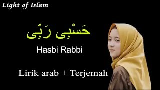 Shalawat Hasbi Rabbi ~ Lirik Arab + Terjemah