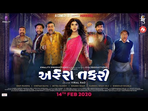 Affraa Taffri Movie Picture
