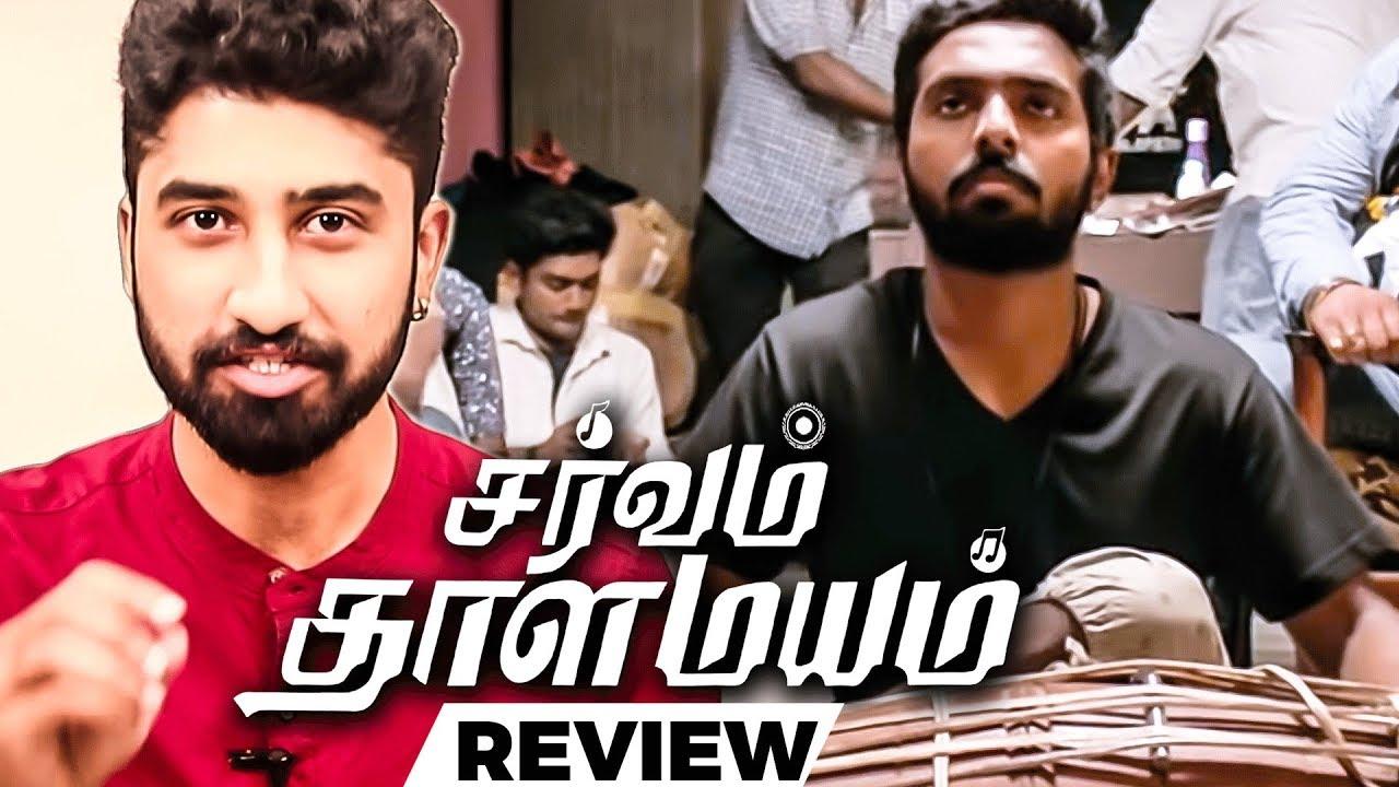 FT-Sarvam Thaala Mayam Review by Behindwoods   GV Prakash Kumar   Rajiv Menon   AR Rahman