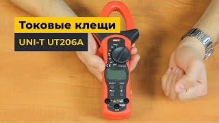 (UT206A) UNI-T UTM 1206A Цифровые клещи токоизмерительные от компании Parts4Tablet - видео